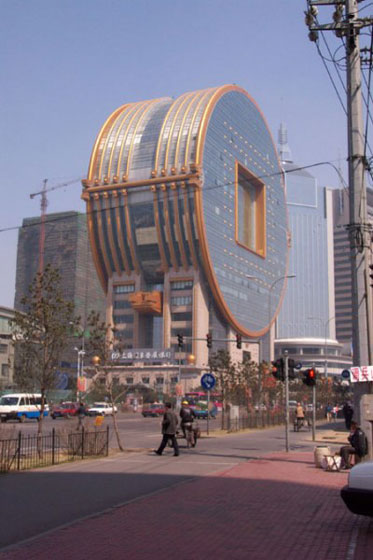 interesting-building3
