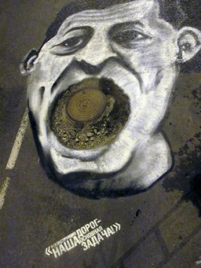 pothole15