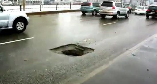 pothole18