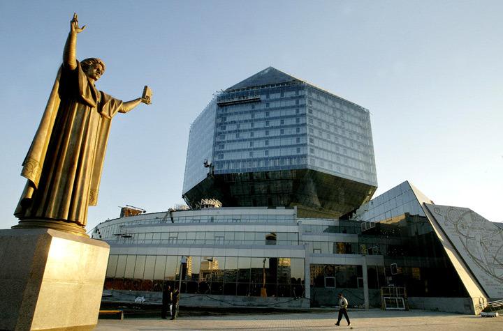 nat-library-of-belarus